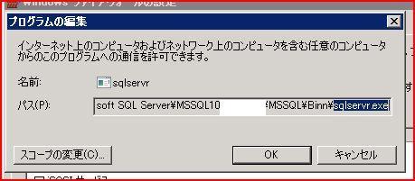 SQLServr_exe