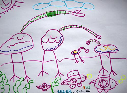 6月1日儿童节,妈妈带uu去了野生动物园